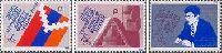 "Надпечатки нового номинала на № 001 (1.0, 3.0, 15.0 Драм), 3м; ""Н""; (армянская буква)"