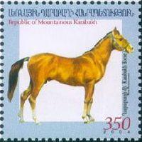 Совместный выпуск Нагорный Карабах-Армения, Фауна, Карахский скакун, 1м; 350 Драм
