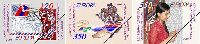 ЕВРОПА'08, 3м; 120, 350, 550 Драм