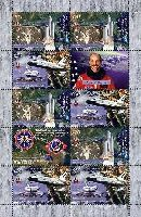 30 лет запуска американского многоразового космического корабля, М/Л из 4 серий и 2 купонов
