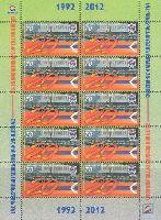 Армия Нагорного Карабаха, М/Л из 10м; 70 Драм x 10