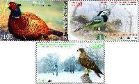Фауна, Птицы, 3м; 100, 120, 550 Драм