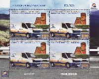 ЕВРОПА'13, М/Л из 4м; 500 Драм х 4