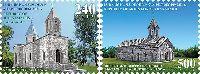 Церкви, 2м; 240, 500 Драм