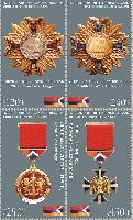 Ордена Нагорного Карабаха, 4м в квартблоке; 120, 240, 250, 450 Драм