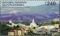 Совместный выпуск Нагорный Карабах-Армения, Город Шуши, 1м; 240 Драм
