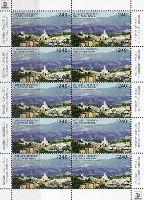 Совместный выпуск Нагорный Карабах-Армения, Город Шуши, М/Л из 10м; 240 Драм х 10