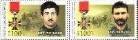 Герои Карабаха, 2м; 100 Драм х 2