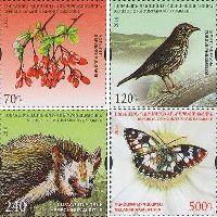 Флора и Фауна Карабаха, 4м; 70, 120, 240, 500 Драм
