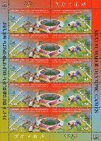 Олимпийские игры в Рио-де-Жанейро'16, М/Л из 5 серий