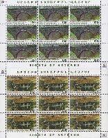 Достопримечательности Карабаха, 2 М/Л из 9 серий