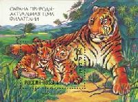 Fauna, Tigers, Block; 3.50 R