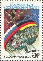 Space, Russia-Germany joint space fly, 1v; 5 R