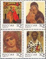 Russia-Sweden joint issue, Icons, bloc of 4v; 10 R x 4