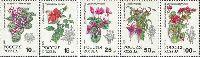 Флора, Цветы. 5м; 10, 15, 25, 50, 100 руб