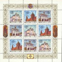 Kremlin of Novgorod, M/S of 3 sets