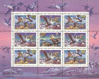 Fauna, Ducks, M/S of 9v; 90 R x 4, 100 R x 4, 250 R