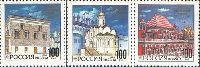 Архитектура Московского Кремля, 3м; 100 руб x 3