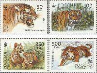 WWF, Уссурийские тигры, 4м; 50, 100, 250, 500 руб