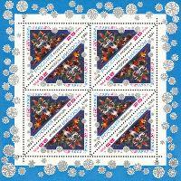 Новый год, М/Л из 4 тет-бешей, 25 руб x 8