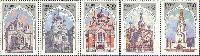 Зарубежные православные церкви, 5м; 300, 300, 500, 500, 750 руб