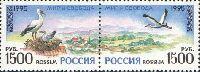 """ЕВРОПА'95, """"Мир и свобода"""", 2м в сцепке; 1500 руб x 2"""