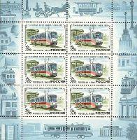 Трамвайное движение в России, М/Л из 6м; 2500 руб x 6