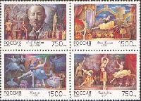 Русский балет, А.A.Горский, 4м в квартблоке; 750 руб x 2, 1500 руб x 2