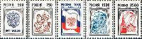 Cтандартный выпуск, 5м, мелованая бумага; 500, 750, 1000, 1500, 2500 руб