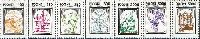 Cтандартный выпуск, 7м, мелованая бумага; 100, 150, 250, 300, 2000, 3000, 5000 руб