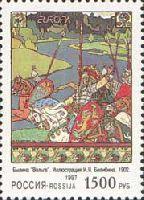 ЕВРОПА'97, 1м; 1500 руб