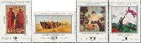 Картины Государственного русского музея, 4м; 500, 1000, 1500, 2000 руб