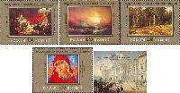 Сокровища русского музея, 4м + блок; 1.50 руб x 4, 3.0 руб