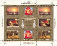 Сокровища русского музея, М/Л из 8м и 8 купонов; 1.50 руб x 8