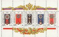 Ордена России, М/Л из 5м; 1.0, 1.5, 2.0, 2.5, 3.0 руб