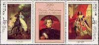 Живопись, 200 лет К.Брюллову, 2м + купон в сцепке; 2.50 руб x 2