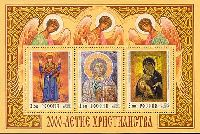Совместный выпуск Россия-Украина-Белоруссия, 2000-летие Христианства, Иконы, блок из 3м; 3.0 руб х 3
