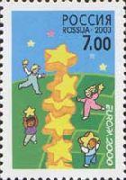 ЕВРОПА'2000, 1м; 7.0 руб