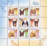 Фауна, Декоративные собаки, М/Л из 9м; 1.0, 1.50, 2.0, 2.50 руб x 2, 3.0 руб