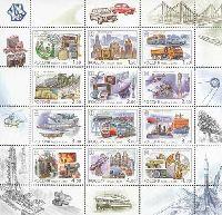 Россия, ХХ век, Высокие технологии, М/Л из 12м; 1.50 руб x 3, 2.0 руб x 3, 3.0 руб x 3, 4.0 руб x 3