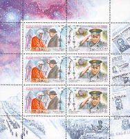 40 лет полета Ю.Гагарина в космос, М/Л из 3 серий