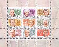 Звезды российского кино, М/Л из 9м; 2.50 руб x 9