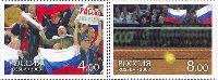 Российские теннисисты - обладатели Кубка Дэвиса'02, 2м; 4.0, 8.0 руб