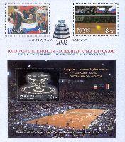 Российские теннисисты - обладатели Кубка Дэвиса'02, М/Л из 2м и блока; 4.0, 8.0, 50.0 руб