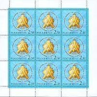 10-летие Международной Ассоциации Академий Наук, М/Л из 9м; 2.50 руб x 9