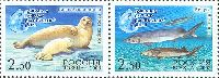 Совместный выпуск Россия-Иран, Фауна, 2м в сцепке; 2.50 руб x 2
