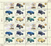 Автомобили, лист из 4 серий и 4 купонов