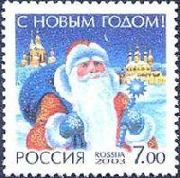 С Новым годом, 1м; 7.0 руб