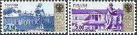 Cтандартный выпуск, Aрхитектура, самоклейки, повторный выпуск, 2м; 2.50, 5.0 руб