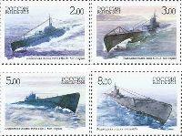 100 лет российскому подводному военно-морскому флоту, 4м; 2.0, 3.0, 5.0, 7.0 руб